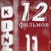 Фильмы | Кино | Сериалы | cthbfks abkmvs rbyj
