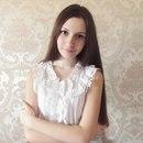 Фотоальбом Алены Николаевой