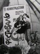 Личный фотоальбом Светланы Карасевич