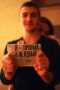Персональный фотоальбом Сергея Гришачкина
