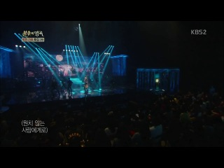[SHOW]  HyunSeung - Wedding Cake @ Live on Immortal Song 2