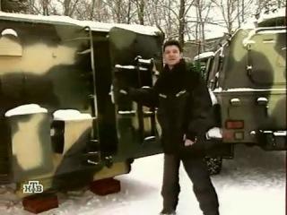 ГАЗ-3937 Водник
