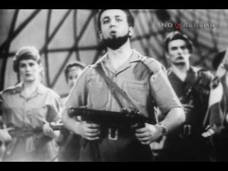 Иосиф Кобзон - Куба - Любовь Моя (1962)