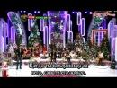 Strong Heart Сильное сердце Ep 160 – 2012 12 25 – с актерами из Сосед красавчик РУСС САБ