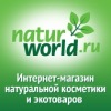 NaturWorld - натуральная косметика, эко-товары.