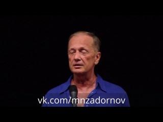 """Михаил Задорнов """"Японец и русская"""" (Концерт """"Трудно жить легко"""", 2010)"""