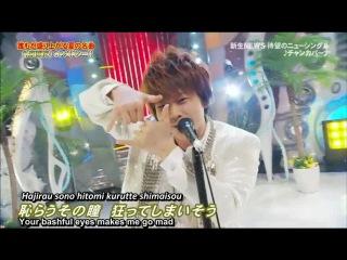 HEY HEY HEY 2012 07 16 News CHANKAPANA