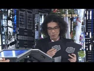 The Quiz Show/ Викторина 3 серия озвучка