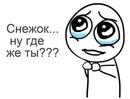 Фотоальбом Кости Смирнова