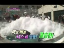 [SHOW] Let's Go Dream Team EP.207 - CUT SANGHUN 131027
