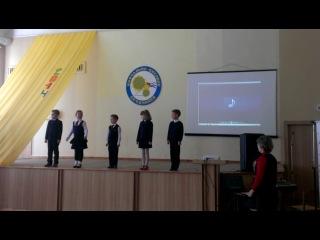 конкурс по физ минутке среди первых и вторых классов