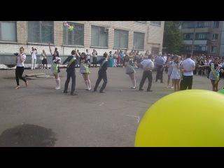 ТС DANCE HILLS Последний звонок 2014. Последний вальс