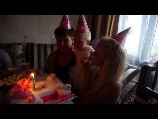 Камиллочка с днем рождения 1 годик 7 06 14