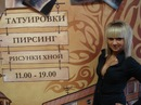 Фотоальбом человека Александры Ганенко