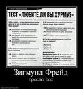 Ирина Князева - Екатеринбург #20