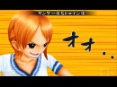 One Piece: Romance Dawn ✘ - Ch.41 Nami Zoro Lost in Maze! ★Lets Play PSP