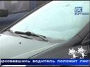 Парковочные визитки выдадут водителям Череповца