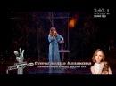 Александра Казакова – Сизокрилий птах (София Ротару) 6 сезон 12 серия