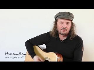 Михаил Башаков (Духи) - А не сука ли я