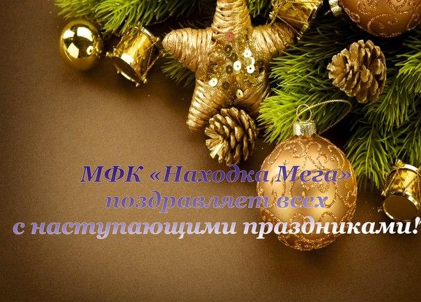 Новогодняя Елка Обои На Рабочий Стол Широкоформатные