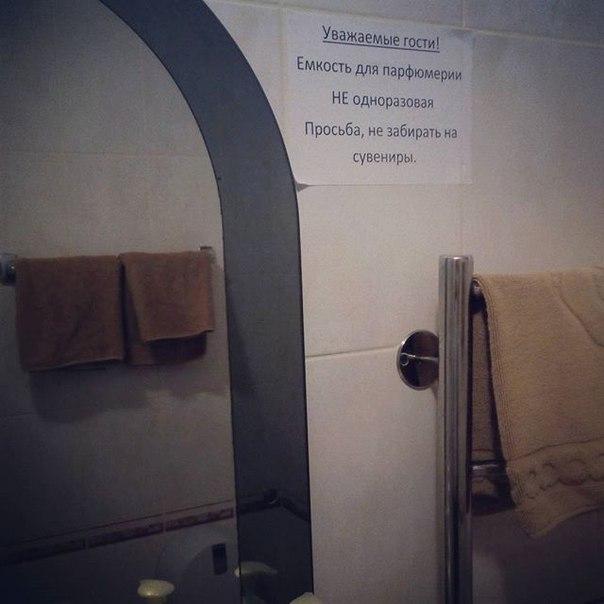 Мансур Муратов: #Крым #сервис #турист