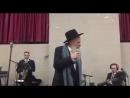 Mbd performing at rubashkin son bar mitzva