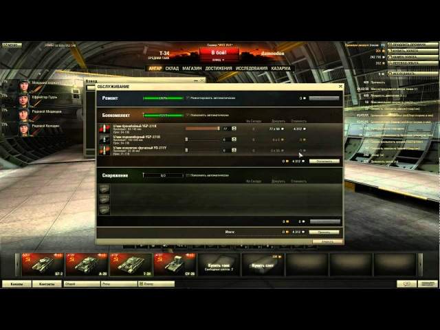 World of Tanks T 34 Порвем их всех