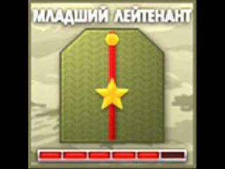 поздравления сыну с получением звания младшего лейтенанта собрали для вас