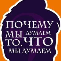 ВадимРязанов