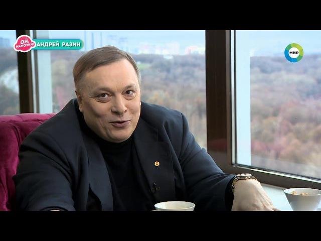Андрей Разин гений или авантюрист
