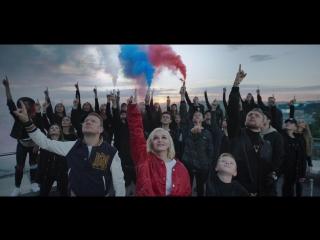 ЖИТЬ  SMASH, Полина Гагарина  Егор Крид - Команда 2018 (новый клип смеш)