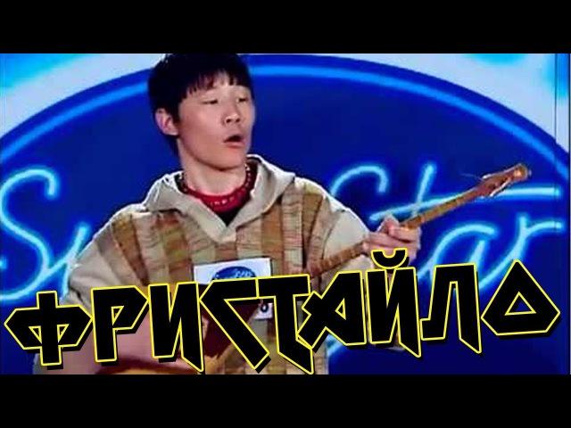 MEMEMETAL - ФРИСТАЙЛО FREESTYLO (feat. Казах Суперзвезда)