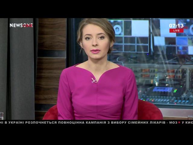 Бабич РФ станет сговорчивой после обнародования расследования США по российским олигархам 10.01.18