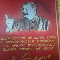 Забалуев Николай