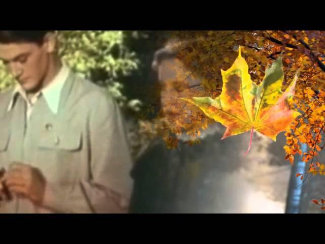 Осень ВИА Пламя Солист Валерий Белянин