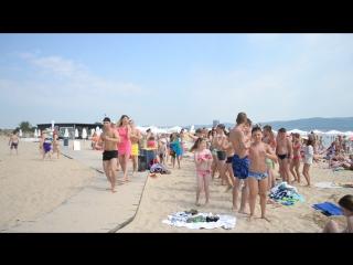 La bomba на пляже