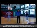 ДонНМУ им. Горького - Дистанционное Обучение (Физ-ра)