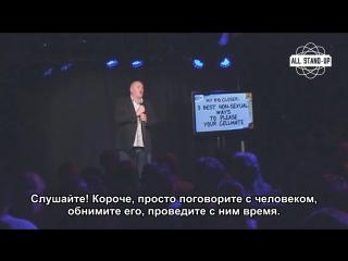 Dara O'Briain: Set List Part 1 Русские субтитры