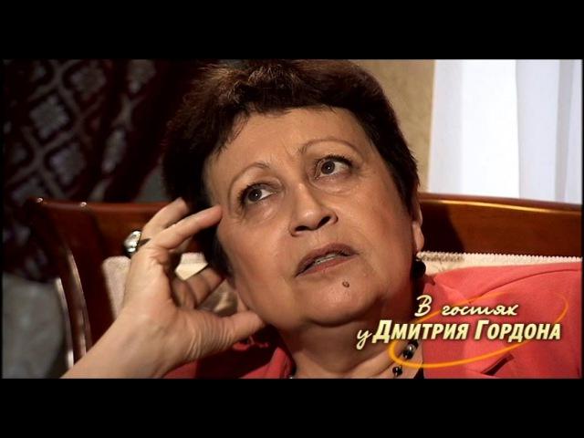Дина Рубина. В гостях у Дмитрия Гордона. 2/2 (2013)