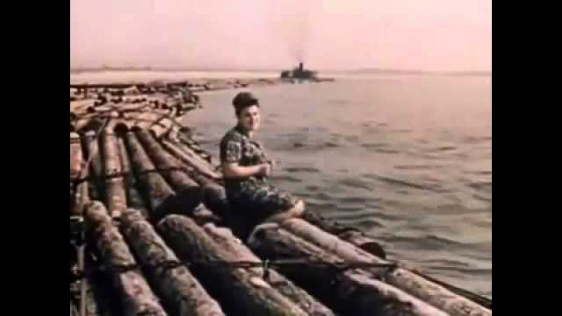 Течет река Волга Людмила Зыкина