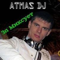 Atmas-DjSav