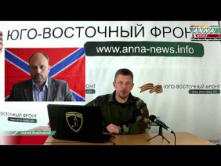 Новороссия  это не только ДНР и ЛНР. Вежливый Запорожец Владимир Рогов