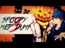 M E P D U M P 3 October spoops