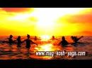 Лето! Море! Солнце! Отдых! Занятия на природе! Выездные мастер классы. Б. С. ИСКАНДЕР. Маха Яга