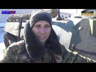 Интервью с военнослужащим НМ ЛНР принимавший участие в освобождении г  Дебальцево