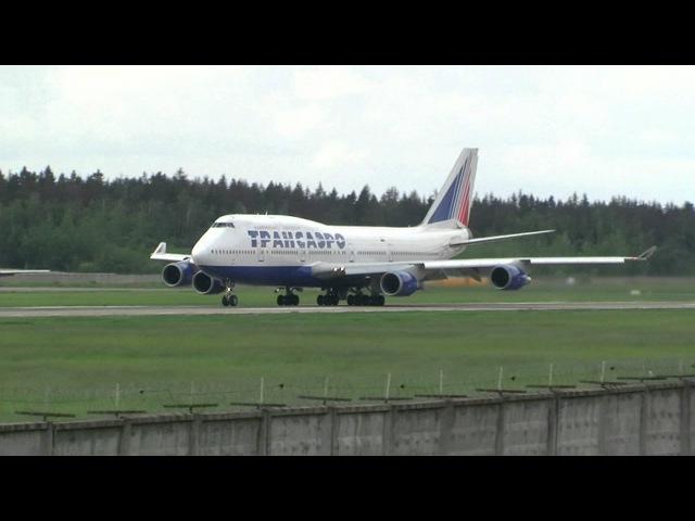 Боинг 747 400 взлет из Домодедово