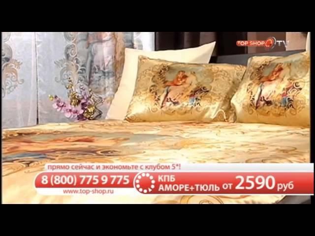 Изысканное Постельное белье Аморе Изящество искусства эпохи Возрождения Купить постельное дешево