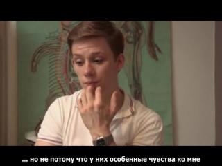"""Offender"" Joe Cole Interviews  ""Преступник"" (2012) Джо Коул интервью rus sub"