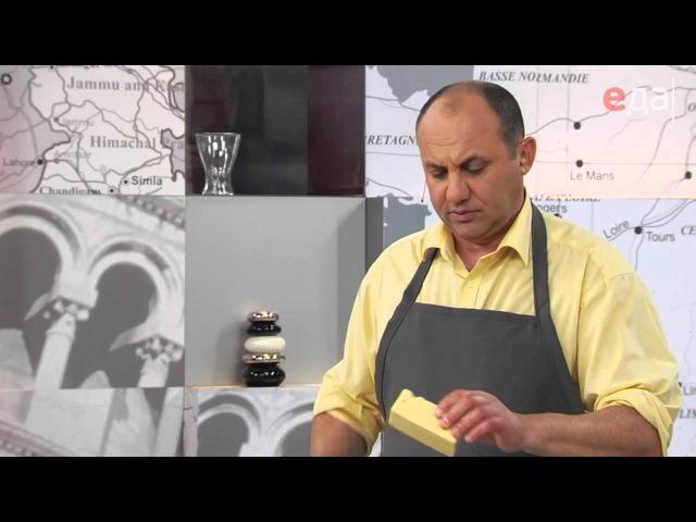 Кухня Франции Киш Лорен
