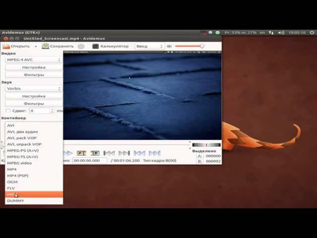 Как в видеоролик добавить звук используя Avidemux